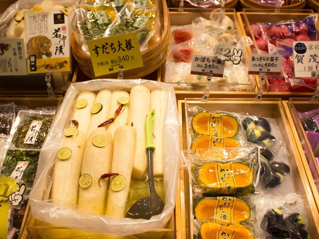 Ingrédients de la cuisine japonaise